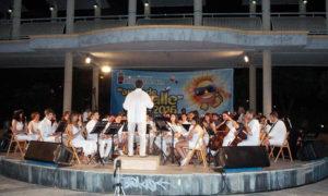 Sinfónica de la Escuela Municipal de Roquetas @ Escuela de Música de Roquetas, C/ Sierra de Sanabria, s/n. | El Parador de las Hortichuelas | España