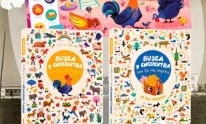 'Busca y Encuentra' @ Librería LUAL Picasso, Reyes Católicos, 18, Almería | Almería | Andalucía | España